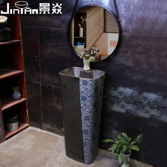 JingYan frosted column vertical lavatory basin of jingdezhen ceramics Chinese blue and white art pillar lavabo is an organic whole