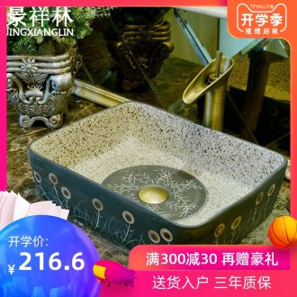 Sculpture art stage basin on the ceramic lavatory rectangular basin of Chinese style restoring ancient ways to wash their hands wash basin