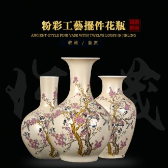 Jingdezhen ceramics magpies plum flower vase household wine study adornment handicraft furnishing articles in the living room