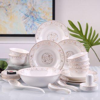 Jingdezhen Chinese dishes suit Nordic ceramic bowl chopsticks, microwave oven plate eat bowl large soup bowl