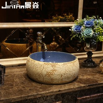 JingYan peony carving art stage basin of jingdezhen ceramic lavatory basin of Chinese style restoring ancient ways on the sink
