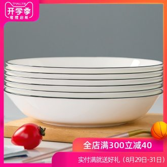Jingdezhen porcelain dish plate household ceramic bone plates 4/6 European simple Nordic deep form of a large new dishes