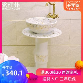 Ceramic basin of pillar type lavatory floor toilet pillar one-piece balcony column basin sinks