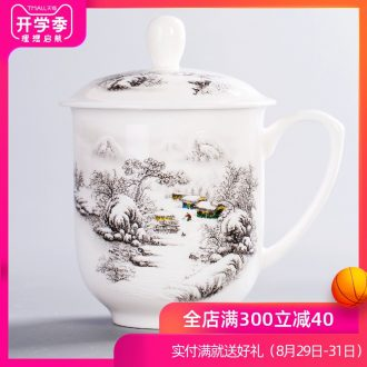 Jingdezhen ceramic ceramic cups with cover meeting gift bone China large water in a glass cup office cup