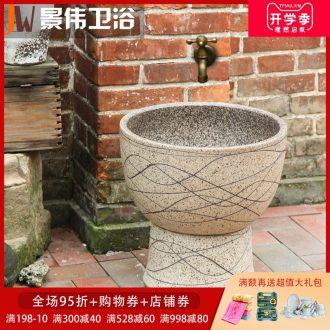 Ceramic art basin of mop mop pool JingWei balcony mop pool mop pool home toilet pieces