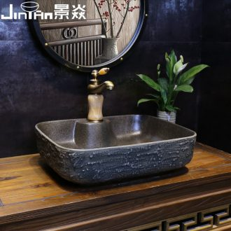 JingYan creative stage basin square stone grain art ceramic lavatory household of Chinese style restoring ancient ways is archaize lavabo