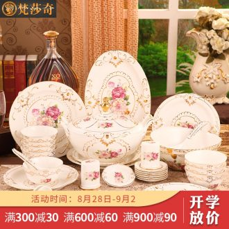 Vatican Sally's luxury european-style tableware suit creative household ceramic dishes dishes suit housewarming gift
