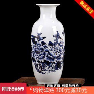 Jingdezhen ceramics blue gold blue and white porcelain vase peony new home decoration porcelain mesa furnishing articles