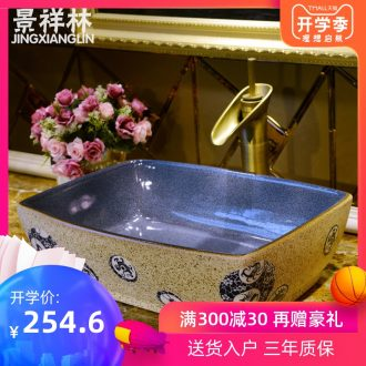JingXiangLin European contracted jingdezhen traditional manual basin on the lavatory basin & ndash; & ndash; Grind arenaceous blue and white