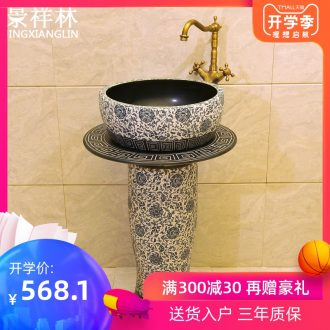JingXiangLin stage basin of jingdezhen ceramic art basin pillar lavatory basin three-piece & ndash; Simple blue and white