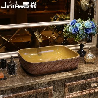 JingYanBing split wood art stage basin rectangle ceramic lavatory basin archaize basin sink restoring ancient ways