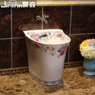 Mop pool JingYan European art ceramic mop pool house balcony land towing basin automatic American mop pool water