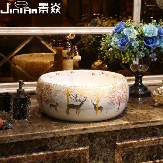JingYan milu deer forest art stage basin Nordic ceramic lavatory washing basin sink Europe type circular basin