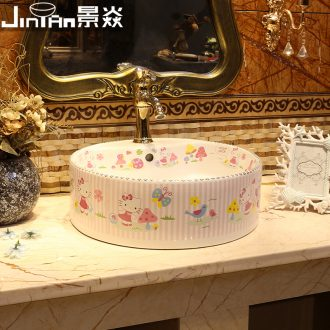 JingYan cartoon art stage basin round ceramic lavatory sink kindergarten children home the sink