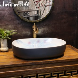 JingYan vintage black art stage basin of jingdezhen ceramic sinks archaize basin basin on the sink