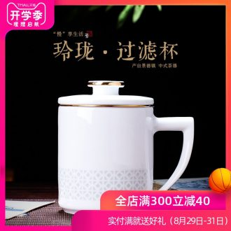 Jingdezhen ceramic office cup boss cover cup large phnom penh pure white exquisite tea business cup)