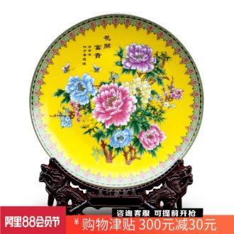 Jingdezhen peony hang dish sitting room decoration plate ceramic modern household study mesa place restaurant crafts