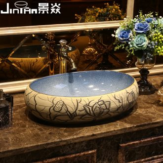 JingYan lotus carving art stage basin oval ceramic lavatory Chinese style restoring ancient ways the basin that wash a face on the sink