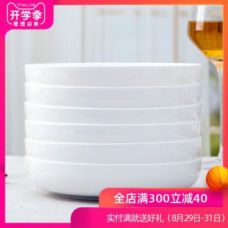 Jingdezhen Korean dish 6 pack pure white bone China plate 0 round the son home creative ceramic plate