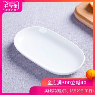 Jingdezhen porcelain oval bone bone China pure white napkin dish towel plate creative hotel tableware plate