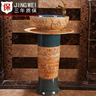 Wash gargle balcony column type lavatory toilet ceramic basin one small family console the sink