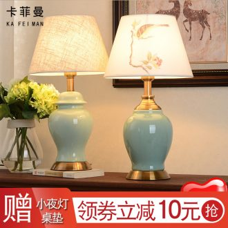 Ceramic lamp household creative contemporary and contracted romantic warmth of bedroom the head of a bed the American sitting room adornment lamps and lanterns