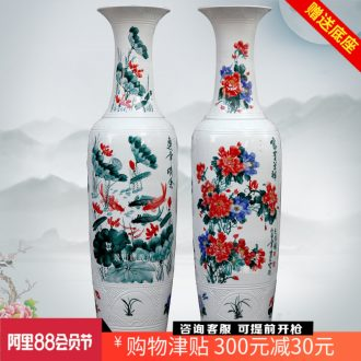 Jingdezhen of large vases, ceramic hand carved lotus big fish peony hotel sitting room adornment is placed