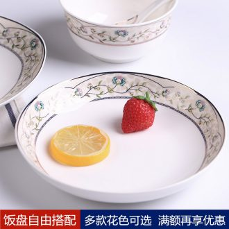 Jingdezhen ceramic household round food dish creative contracted dumpling dish single soup plate plate microwave tableware