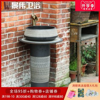 JingWei lavabo pillar basin sinks the balcony sink column vertical integration stage basin sink ceramic POTS