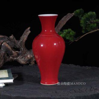Jingdezhen ji red red imitation royal porcelain vase 20-40 cm celestial plum bottle bottle gourd gourd
