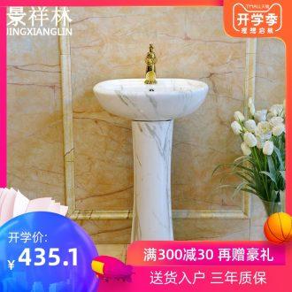 Jingdezhen continental basin of ceramic art column column type lavatory floor type basin vertical sink basin of the post