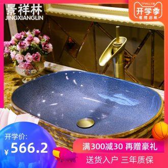JingXiangLin European contracted jingdezhen traditional manual basin on the lavatory basin & ndash; & ndash; rusty