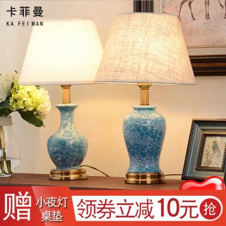 Contracted and contemporary bedroom bed warm sitting room is the study of new Chinese style hotel room American ceramic decoration lamp