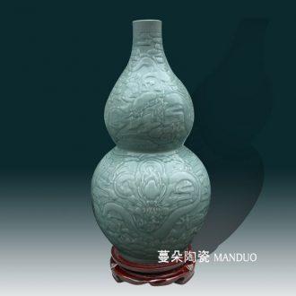 High-grade refined celadon vase landing carved dragon gourd vase of jingdezhen relief elegant bottle gourd