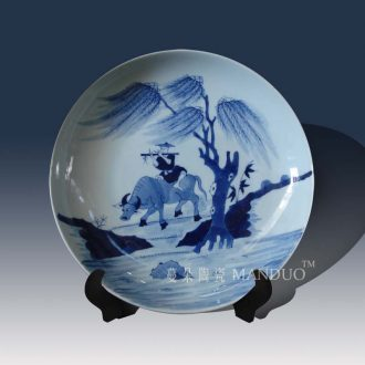 Jingdezhen hand-painted porcelain rural boy flute decorative blue-and-white porcelain qing tong qu China plate