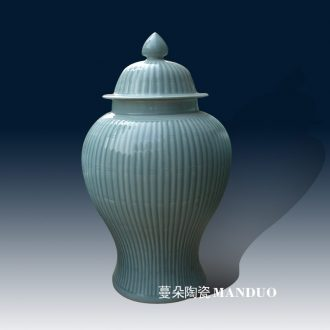 Jingdezhen celadon bamboo carving grain porcelain general pot around 60 cm high general porcelain elegant furnishings