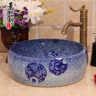 Jingdezhen JingYuXuan ceramic wash basin stage basin sink art basin basin kiln glaze color