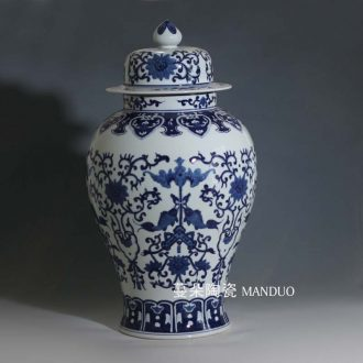 Jingdezhen water-wave general porcelain cover general auspicious hand-painted porcelain of jingdezhen porcelain pot