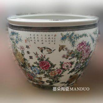 Bamboo chrysanthemum golden pheasant jingdezhen porcelain big 60-75 cm in diameter cylinder porcelain art porcelain cylinder
