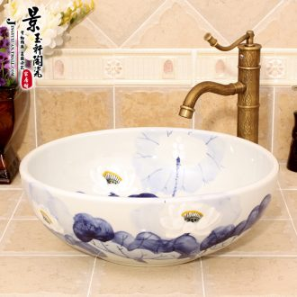 JingYuXuan ceramic lavatory hand-painted art blue lotus basin ceramic POTS on the stage of the basin that wash a face basin to hand