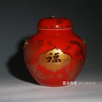 Bright red longfeng ceramic porcelain cover tank storage tank marry festival yuanyang cover pot wedding supplies