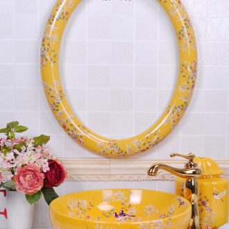 JingYuXuan jingdezhen art basin + oval frame combination golden yellow flowers and birds face basin bathroom sinks