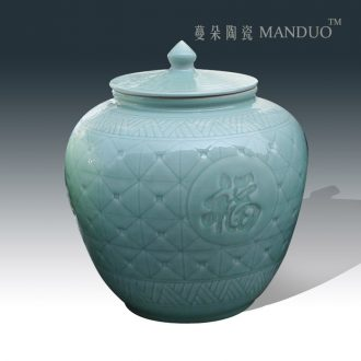 Jingdezhen celadon high-grade ceramic porcelain rice pot peony m storage tank environmental large tank