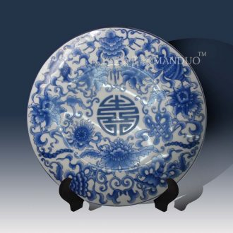 Jingdezhen porcelain happy character jingdezhen porcelain hang dish married happy character hang dish furnishing articles tendril ceramics