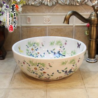 JingYuXuan jingdezhen ceramic lavatory basin basin art stage basin sink small 35 white flowers and birds