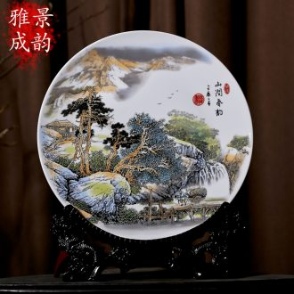 Jingdezhen ceramic plate color landscape painting porcelain home sitting room fashion modern fashion crafts furniture furnishing articles
