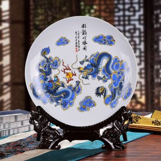 Jingdezhen ceramics decoration plate furnishing articles modern creative living room home decoration handicraft decoration gifts