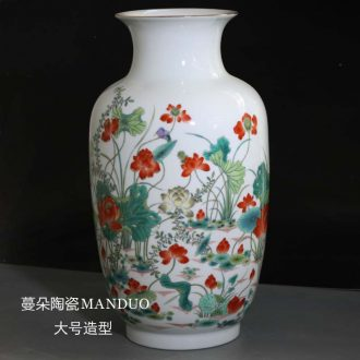 Jingdezhen porcelain jingdezhen colorful porcelain white gourd vase 40-50 cm high decorative porcelain vase