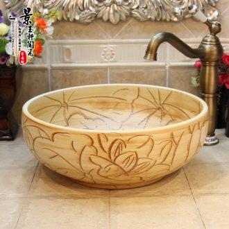 JingYuXuan jingdezhen ceramic art basin stage basin carved lotus 075 lavatory sink basin