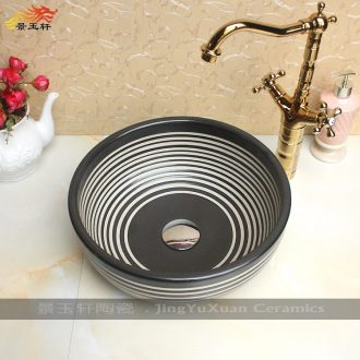 JingYuXuan jingdezhen ceramic art basin stage basin sinks the sink basin small 35 coil black and white